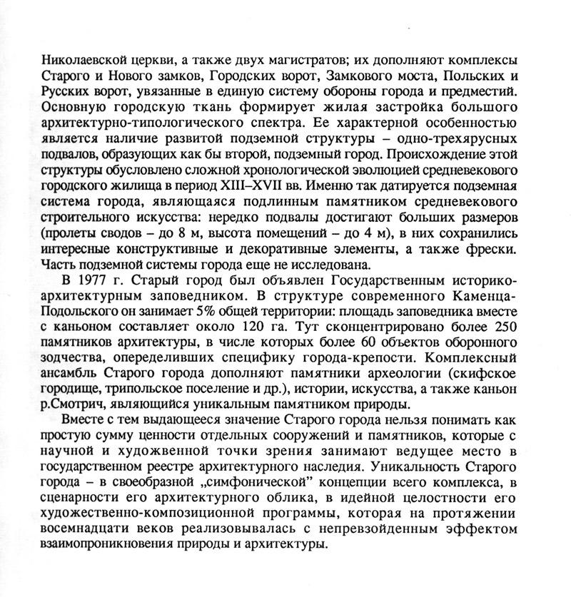 UNESCO_nn_05