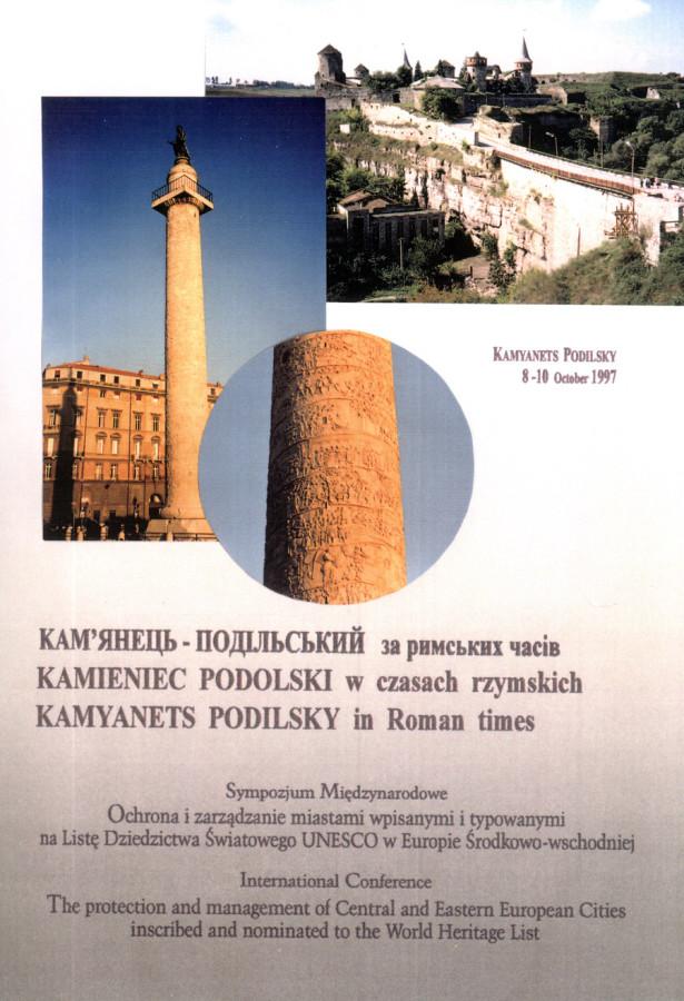 UNESCO_nn_09_3