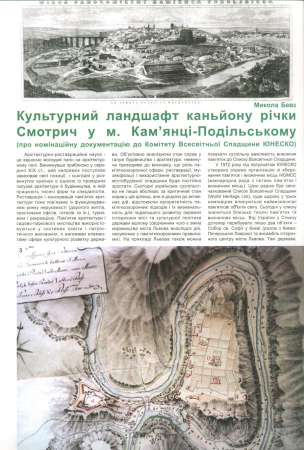 UNESCO_nn_20