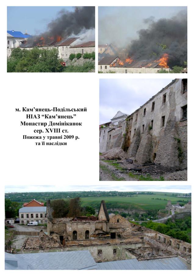 UNESCO_nn_33