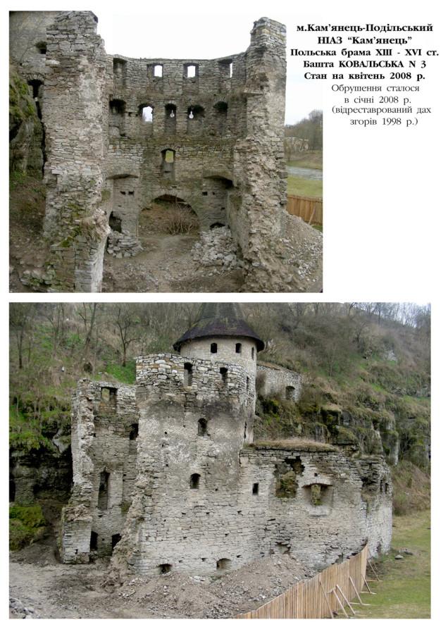 UNESCO_nn_28