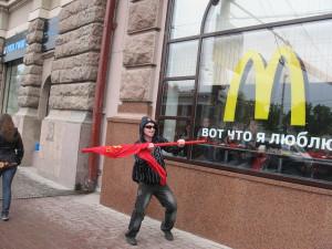 Украина - Страница 8 506_300