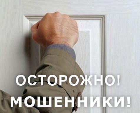 stuk-v-dver2