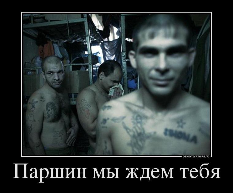 Николай Паршин КПРФ