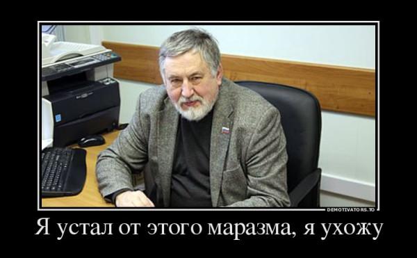 Геннадий Кузьмицкий КПРФ