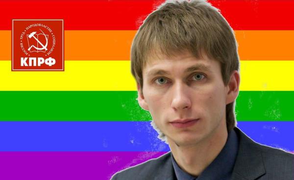 КПРФ Владимир Седов