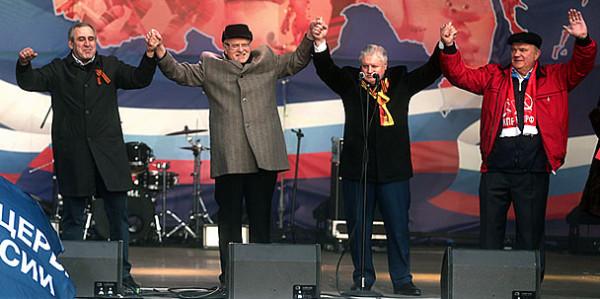 ; ноября Москва День народного единства, Миронов, Жириновский, Неверов, Зюганов