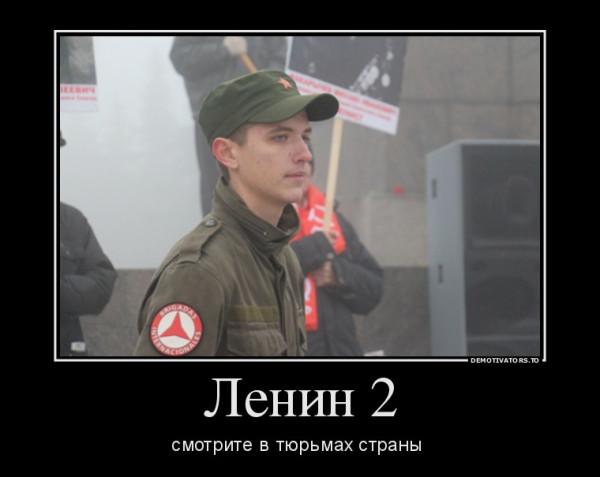 Ленин 2, Ульяновская область, КПРФ, экстремизм, Даниил Алферьев, Фёдор Костров