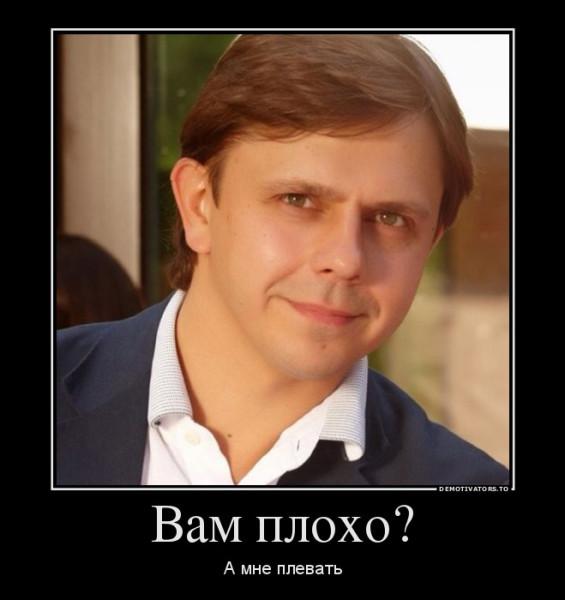 Андрей Клычков, прием, КПРФ, Москва