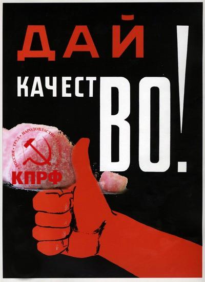КПРФ, амфетамин, Удмуртия, Константин Мухин