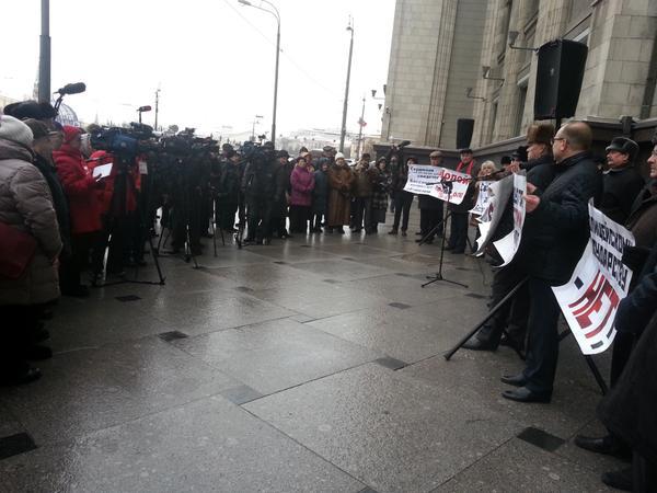 митинг, Госдума, Бессонов, КПРФ