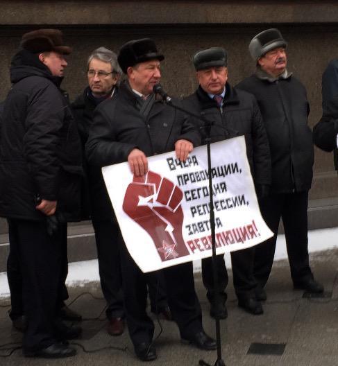 Депутат Госдумы от КПРФ Рашкин