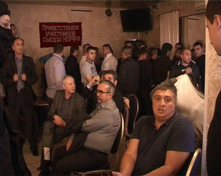 Сходка, КПРФ, Москва