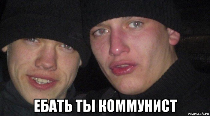 ebat-ty-loh_74179074_orig_