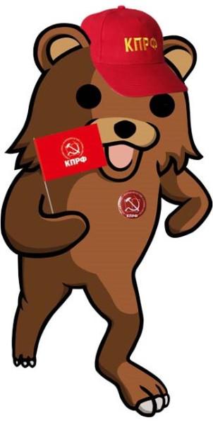 педобир, КПРФ, изнасилование, Карелия, Петрозаводск,