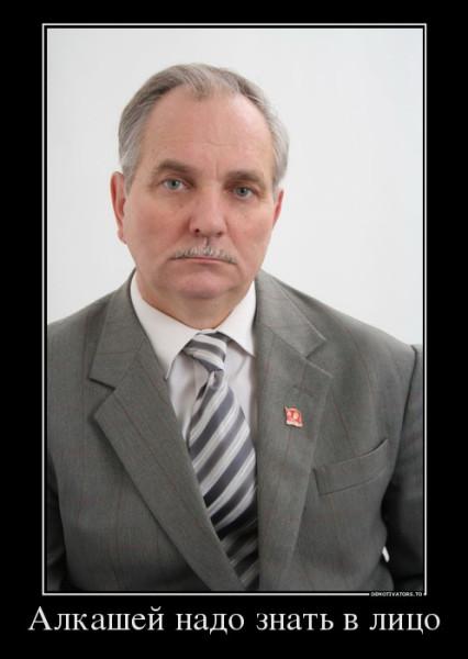 Депутат, КПРФ, Александр Яицкий, Нижний Новгород