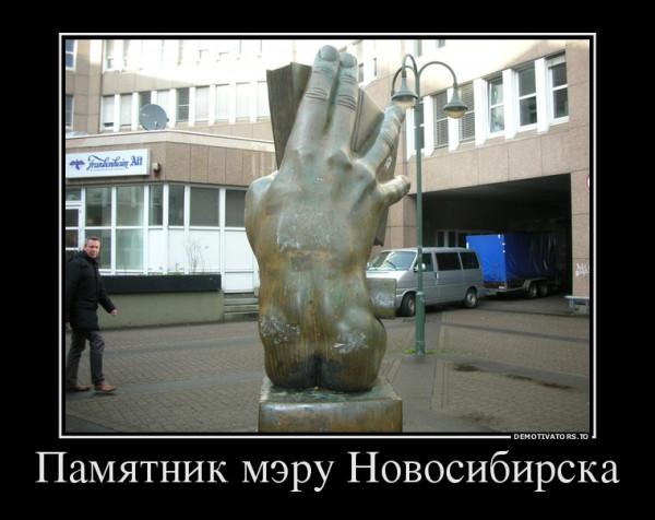 Анатолий Локоть, Новосибирск, дороги, коммуналка, КПРФ, общество, политика