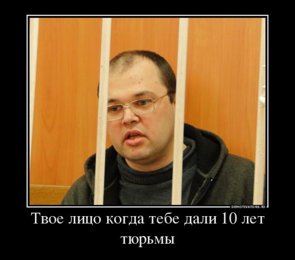 Илья Потапов, КПРФ, Бердск, суд
