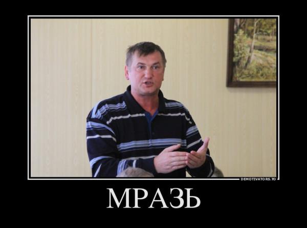 КПРФ, Василий Киреенко