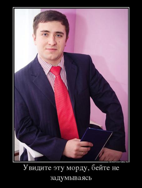 Емельянов Степан Владимирович