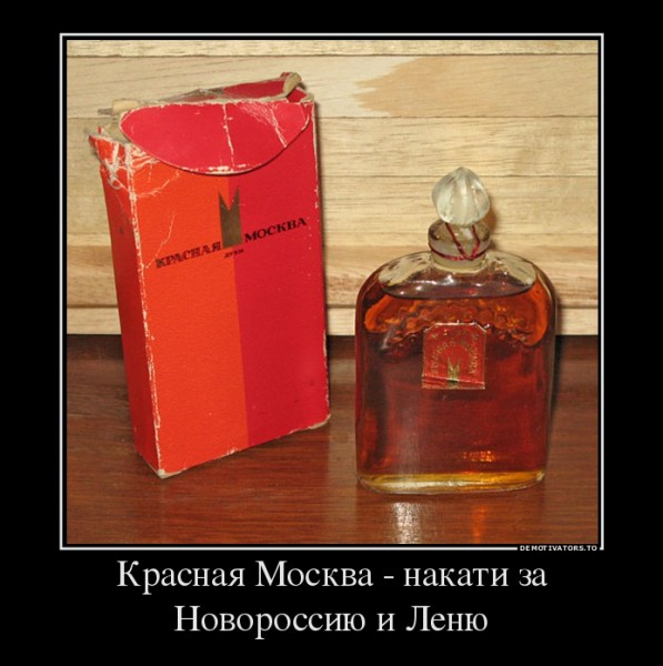 590208_krasnaya-moskva-nakati-za-novorossiyu-i-lenyu_demotivators_to