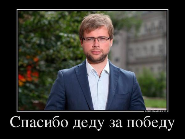 Леонид Зюганов, демотиватор, Спасибо деду за победу, выборы, Мосгордума