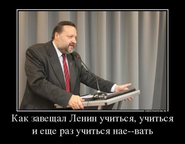 Выступление Павла Дорохина