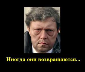 Явлинский возвращается