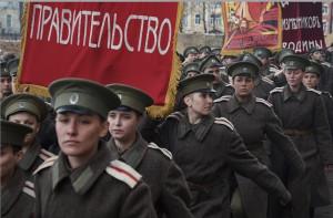 Батальон правительство