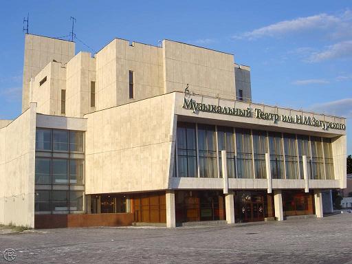 Музтеатр