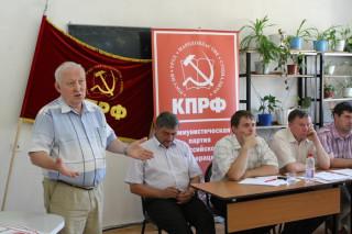 Информационное сообщение о работе Пленума Удмуртского рескома КПРФ