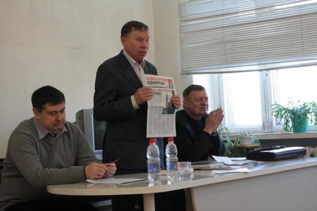 Совещание секретарей местных отделений КПРФ