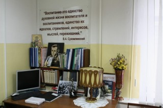 Идеи героя социалистического труда В.С. Сухомлинского до сих пор живы