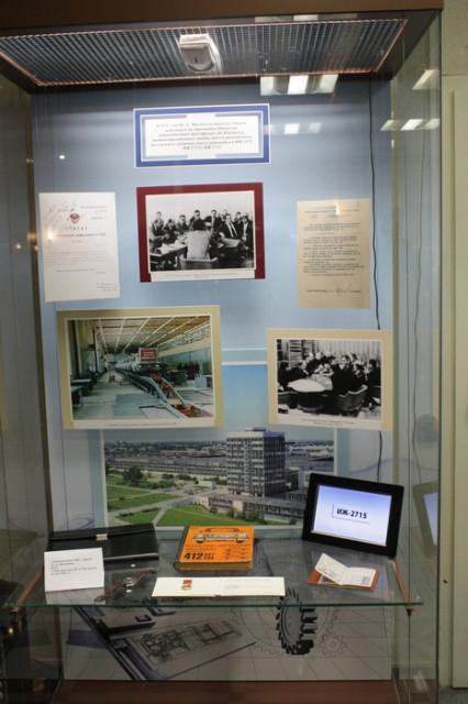 С открытия выставки, посвященной Ю.Д. Маслюкову.
