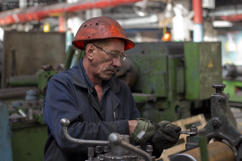узми, завод, работа, труд, люди
