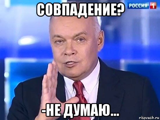 kiselyov-2014_70089918_orig_