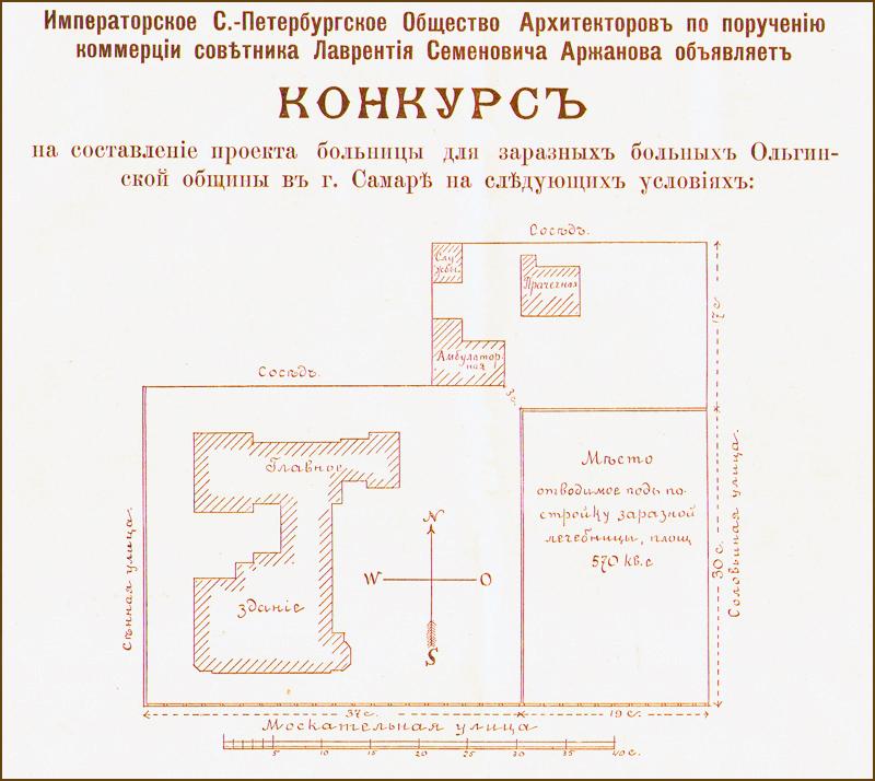 Полуэктов владимир владимирович омская областная больница