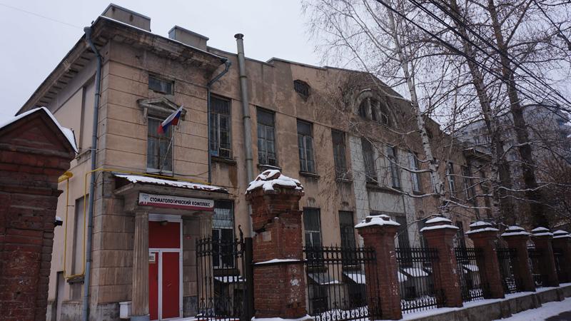 Областная больница в колмово великий новгород регистратура
