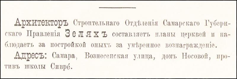 3-1887.jpg