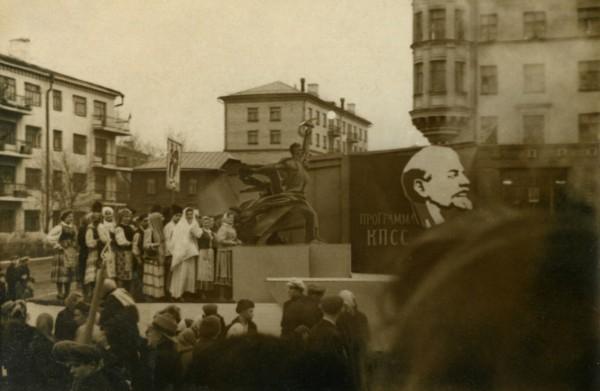 Демонстрация 1961 года