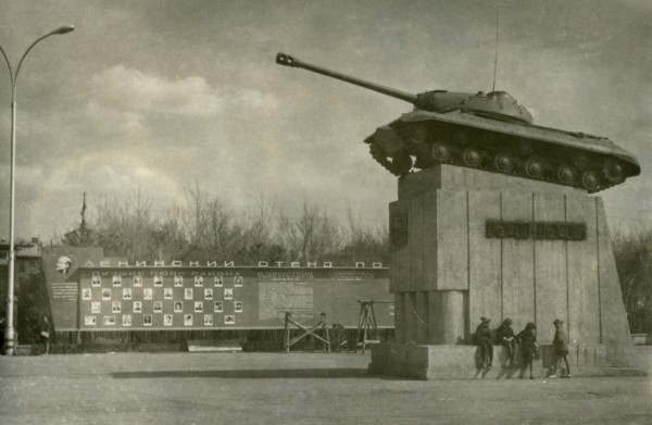 На Комсомольской площади, 1970 год