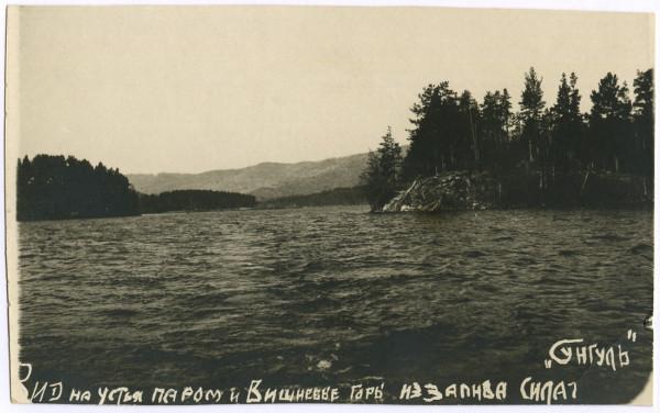 Вид на устье «Паром» и Вишневые горы из залива «Силач»