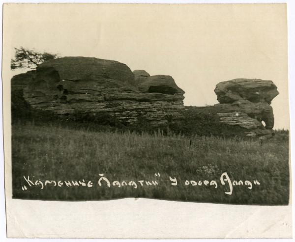 «Каменные палатки» у озера Аллаки