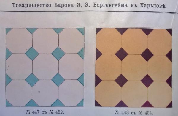 Рекомендуемые цветовые сочетания плиток