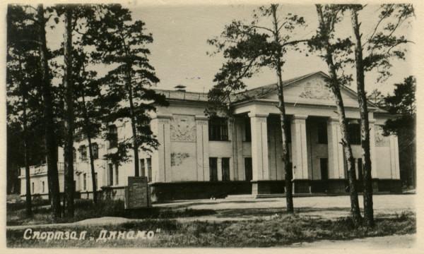 Спортзал «Динамо»