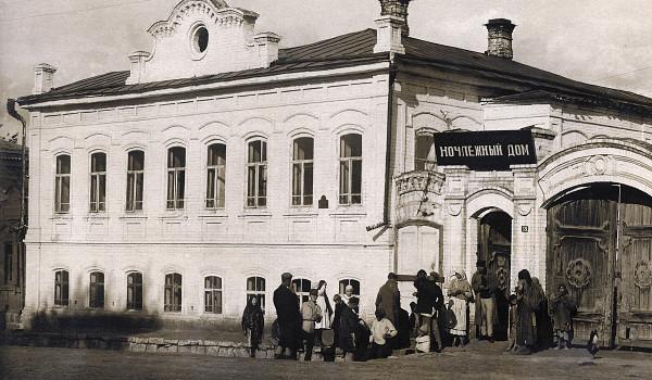 Ночлежный дом, 1921–1922 годы
