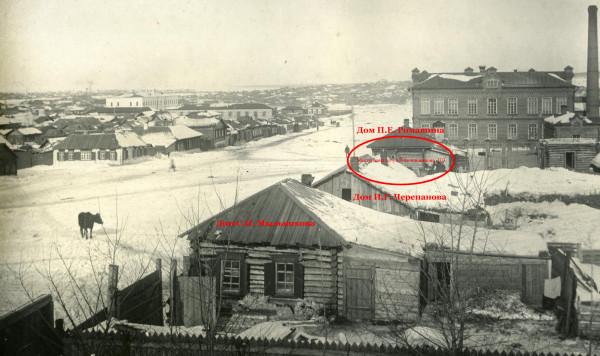 17.02.1908. Вид с крыши на КВС и улицу