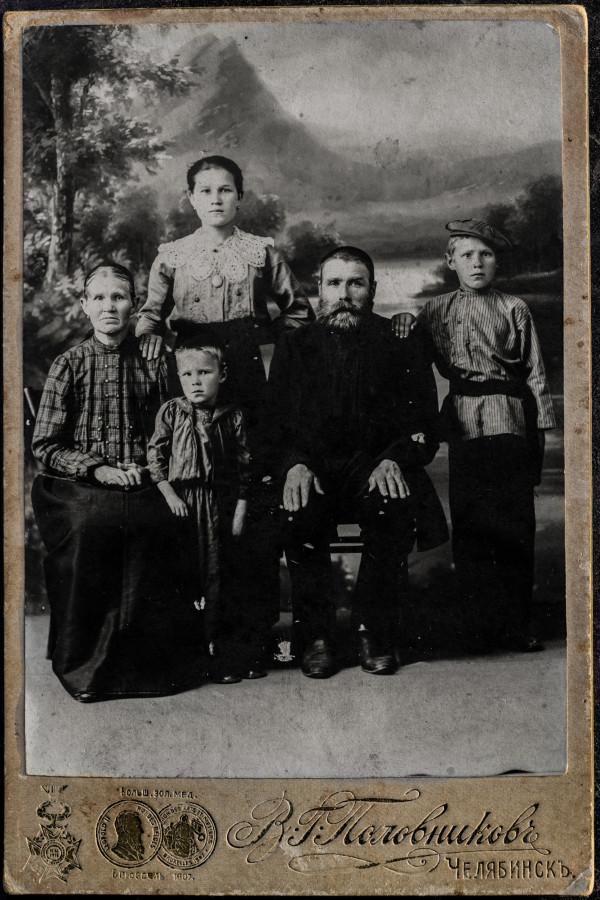 Семья Г. Я. Босова. Лицевая сторона