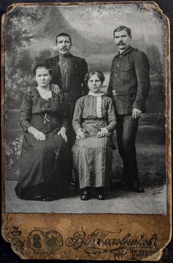 Семья П. Г. Босова