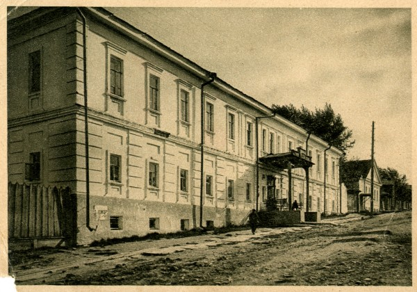 2-я советская больница